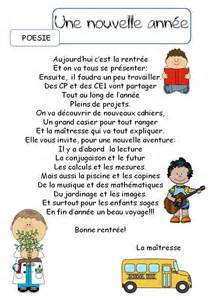 Poesie De Rentree  La Classe De Corinne