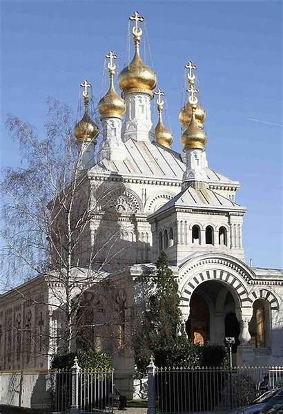 Church Russian Geneva Orthodox Holy Cross Cathedral