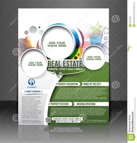 real estate flyer design stock vector image
