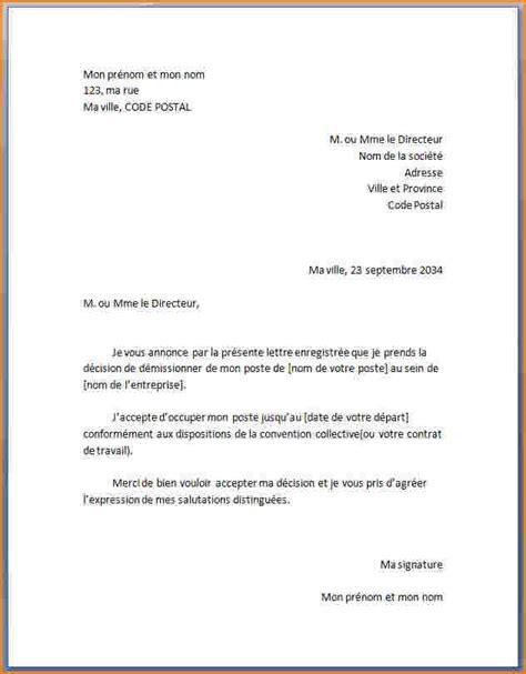 6 lettre de demission cdd lettre de demission