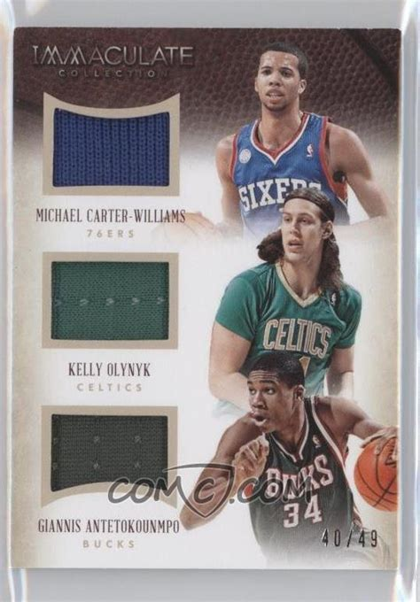 2013-14 Panini Immaculate Collection - Trios Materials #44 ...