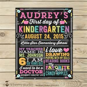 Kindergarten First Day of School Chalkboard Sign