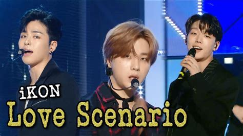 Love Scenario 認聲+中韓歌詞+應援 @ 魔幻檸檬的奇幻世界