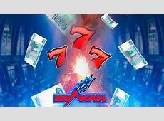 Игровые Автоматы Онлайн Реальные Деньги at Art Gaga