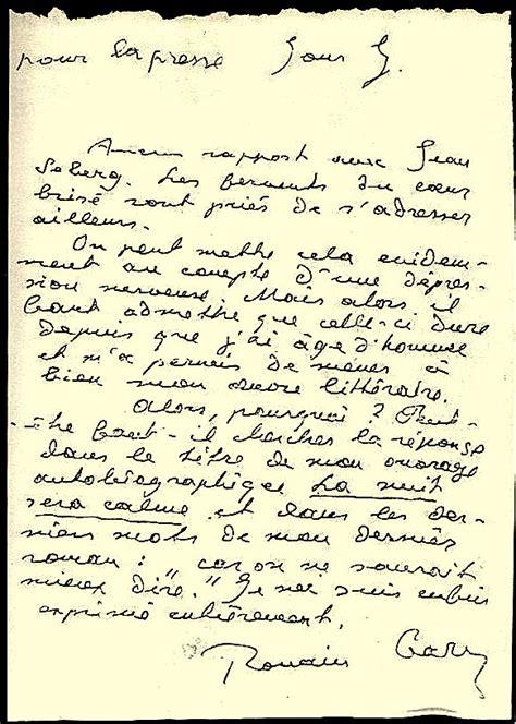 Lettere Di Suicidi by Aurythmedesmar 233 Esdel 226 Me Lettre De De Gary
