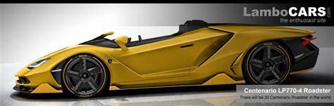 virtual    lamborghini centenario roadster