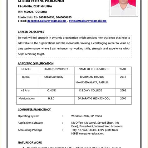 sle of a simple resume format sles templates for