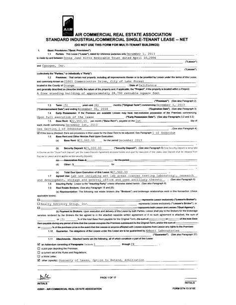 amendment  air commercial real estate association