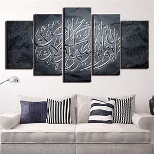 5, Panel, Grey, Islamic, Arabic, Latter, Poster, Modern, Framework
