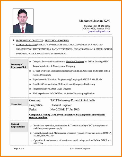 Resume And Curriculum Vitae Exles by 9 Curriculum Vitae Exles For Engineers Theorynpractice