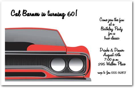 red muscle car invitation birthday invitations