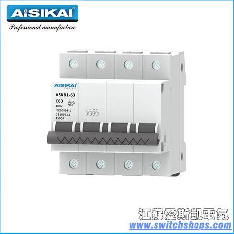 China Poles Miniature Circuit Breaker House