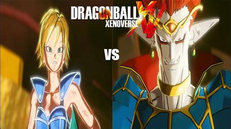 Dragon Ball Xenoverse Yui Vs Demigra Final Fps