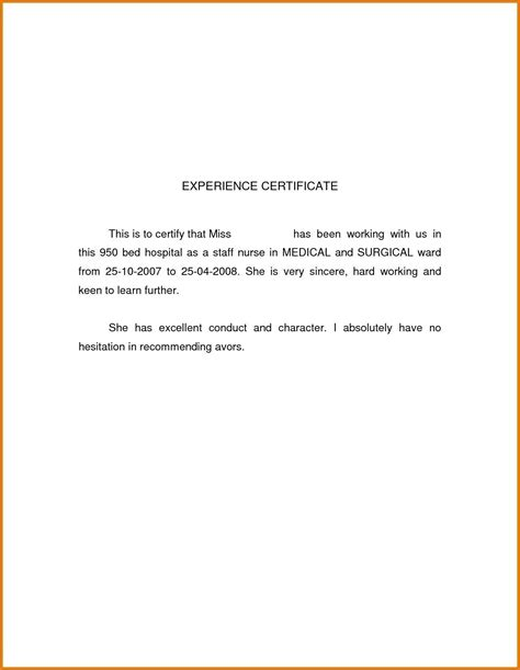 Certification Resume Sle by Pin By News Pb On Resume Templates No Experience