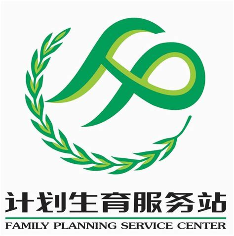 Logo Of Family Planning Service Center  Easy Tour China