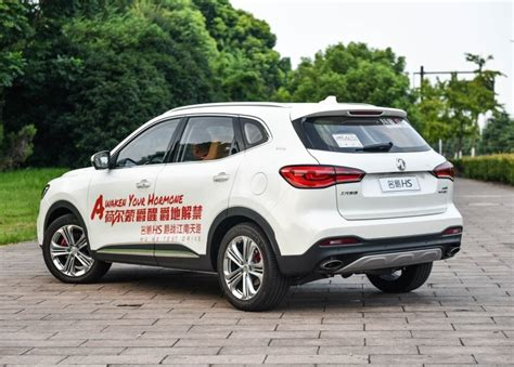 With the latest in design, you have a vehicle that will turn heads. MG HS To Release Trophy Sports Version in China Market ...