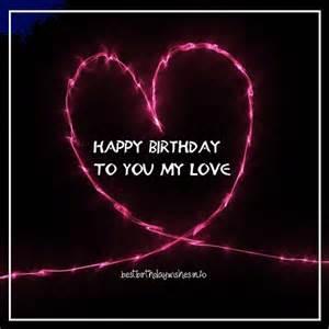 Happy Birthday Wish to My Love