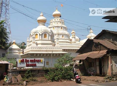 vyadeshwar temple guhagar maharashtra