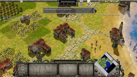 Age Of Mythology Extended Edition Download Free Full