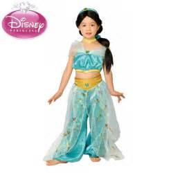 fancy dresses for weddings monolog rakuten global market costumes disney costume dx and