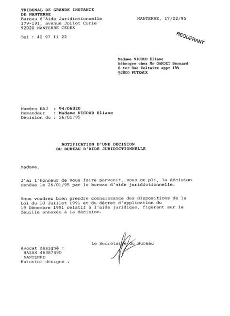 bureau aide juridictionnelle nanterre bureau aide juridictionnelle nanterre 28 images minist