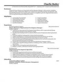 organizational skills on resume description of resume organizational skills ehow