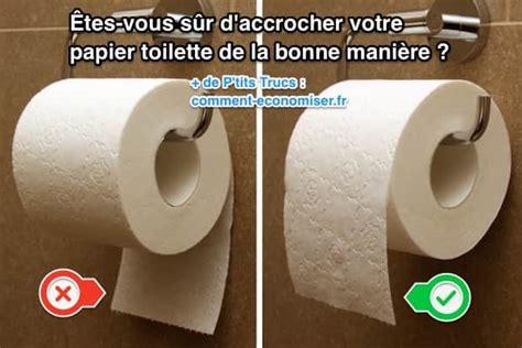 invention du papier toilette 202 tes vous s 251 r d accrocher votre papier toilette de la bonne 232 re