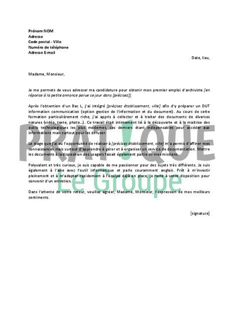 lettre de motivation secretaire debutant lettre de motivation pour un emploi d archiviste d 233 butant pratique fr