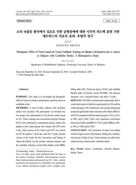 Pdf Therapeutic Effect Of Tetrax Based On Visual