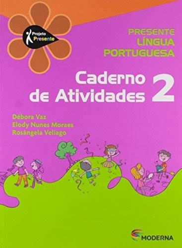 criar pdf gratis no baixar portugues