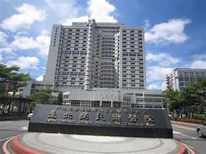 Panoramio - Photo of 天母榮民總醫院Taipei Veterans General Hospital