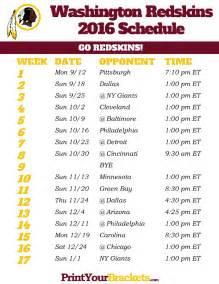 Washington Redskins Schedule Printable