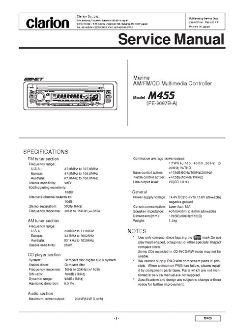 wiring diagram for clarion xmd1 sony stereo wire harness