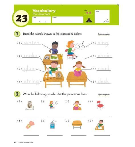 kumon reading worksheets grade kumon best free