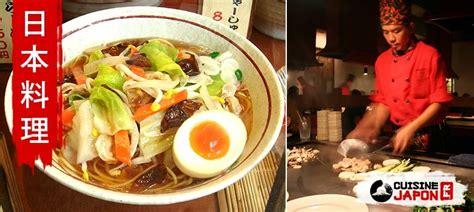 la cuisine japonaise vue par les japonais cuisine japon
