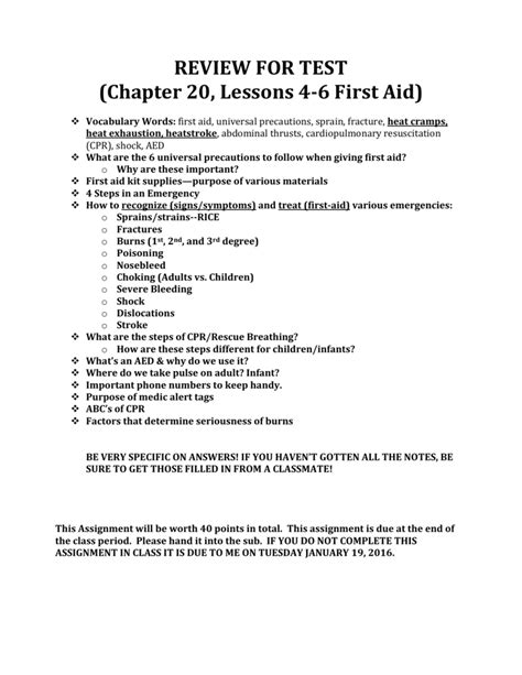 2016 Review for CPR,FirstAid test
