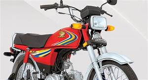 Motorcycle Production Up By 16 54  In Fy16