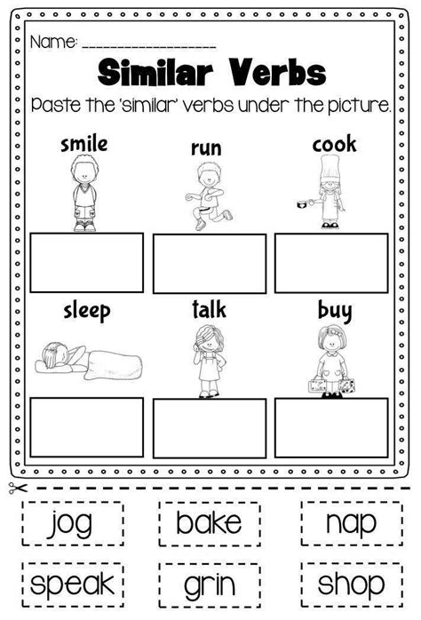 Verb Worksheet Second Grade C Verb Best Free Printable Worksheets
