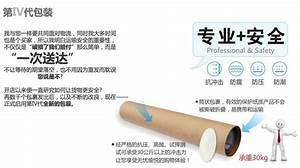 new increasing environmental protection pvc pvc self With what kind of paint to use on kitchen cabinets for dinosaur sticker book