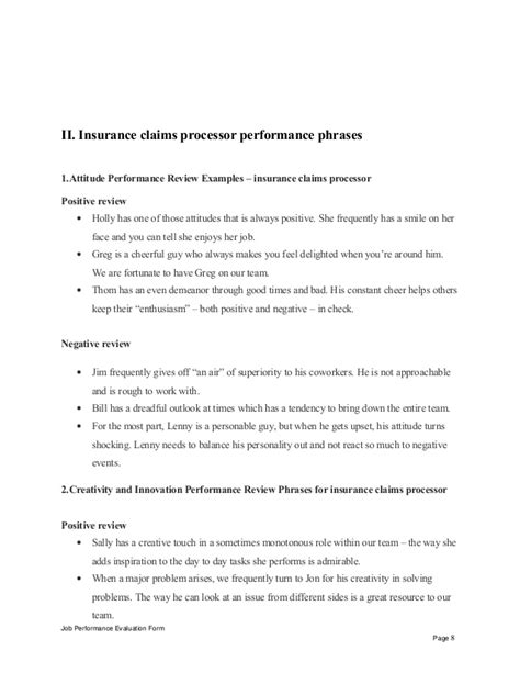 insurance claims processor performance appraisal