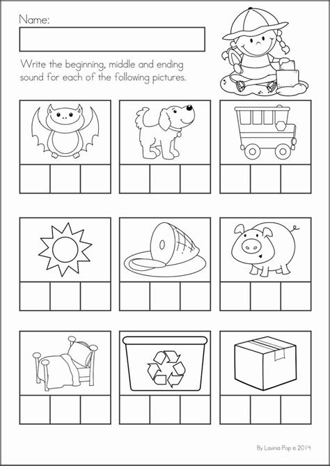 186 Best Images About Cvc Worksheets On Pinterest  Cut And Paste, Activities And The Words