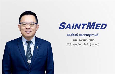 'SMD' แกร่งครึ่งปีกำไรโตทะลุ156 %
