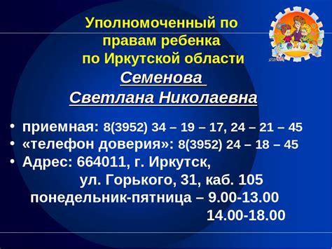 Актуализация схемы теплоснабжения города москвы на период до 2032 года департамент жилищнокоммунального хозяйства города москвы.
