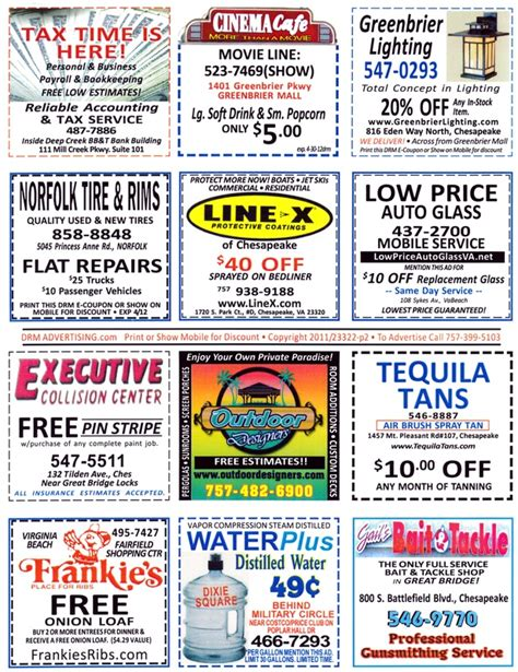 va tire and auto gainesville coupons