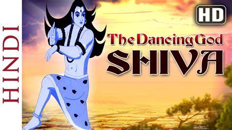 The Dancing God Shiva (hindi