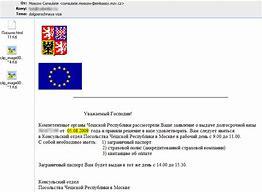 Документы от работодателя при продлении регистрации патента