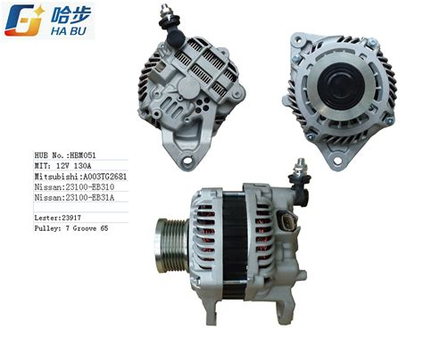 China Auto Parts Car Alternator For Nissan And Fiat