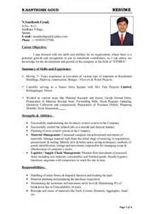 storekeeper resume cover letter resume 2014
