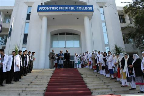 mbbs frontier medical college abbottabad mbbs admissions