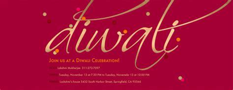 diwali party invitations evite